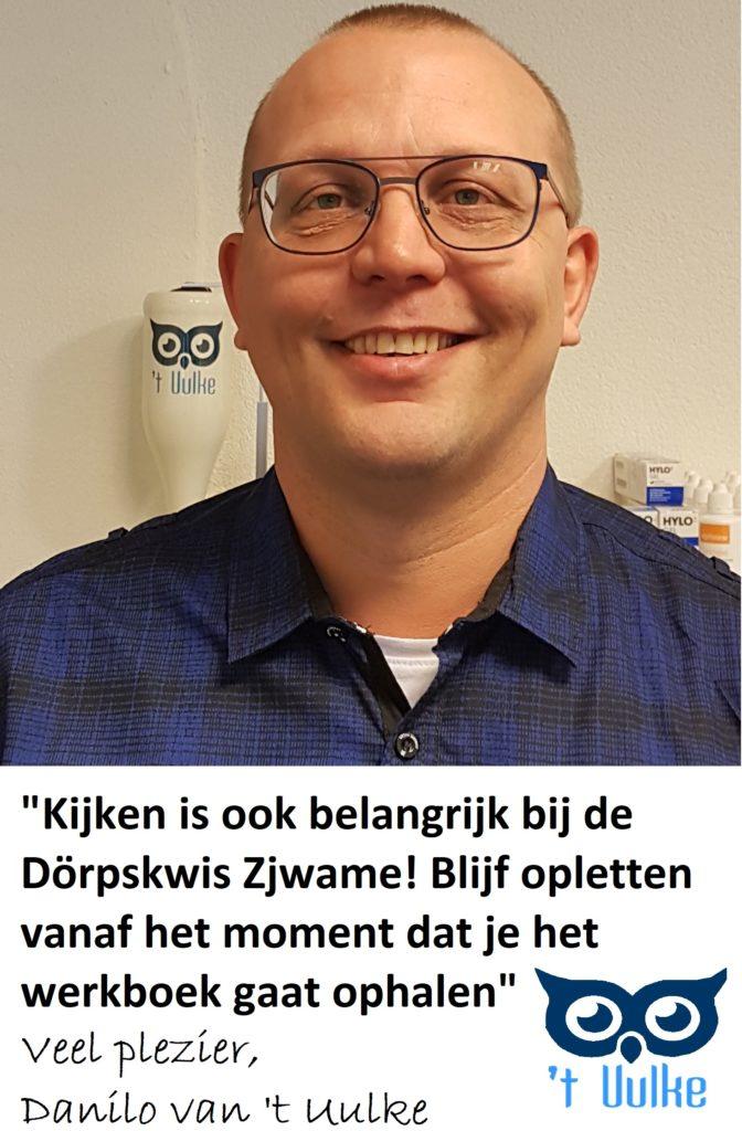 DKZ 2020 intro FB hint HFDSP Uulke